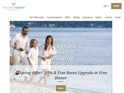 Alexandra Elegance Xenios Gate Loyalty Club Rewards Show official website